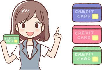 カードローンを金利だけで比較するのは間違い
